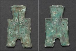 China Zhou Dynasty Square Foot Spade Money - Chinoises