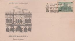 1980 INDIA FDC -on Centenary OfThe Darul Uloom,Muslim University In India Wherethe Sunni Deobandi Islamic Movement Began - FDC