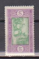SENEGAL          N°  YVERT  63  NEUF AVEC CHARNIERES      ( CHARN  03/30 ) - Sénégal (1887-1944)