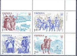 2010. Ukraine, Mich. 1119-22, Mint/** - Ucraina