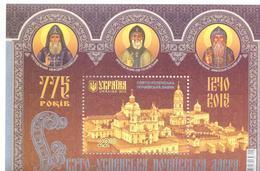 2015. Ukraine, 775y Of Pochaevsky Monastery, Mich.Bl.131, S/s,  Mint/** - Ucraina
