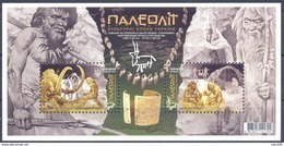 2017. Ukraine, Paleolothic Cultural Epoch In Ukraine, S/s, Mint/** - Ucraina