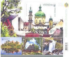 2019. Ukraine, Lvov Region, S/s, Mint/** - Ucraina