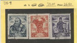 YUGOSLAVIA 1951 Cultural Anniversaries, Used, Scott Cat. No(s). 335-337 - 1945-1992 Socialist Federal Republic Of Yugoslavia