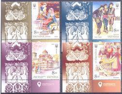 2019. Ukraine,  The Greeks, National Minorities Of Ukraine,  4v, Mint/** - Ucraina
