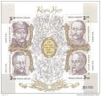 2006. Ukraine, Ukrainian Cossaks, S/s, Mint/** - Ucraina