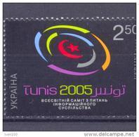 2005. Ukraine, World Summit Tunis 2005, 1v, Mint/** - Ucraina