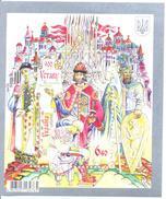 2013. Ukraine, 900y Of The Charter Of Vladimir Monomach, S/s, Mich.Bl.105, Mint/** - Ucraina
