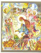 2013. Ukraine, 900y Of Annals Of Nestor, S/s, Mich.Bl.108, Mint/** - Ucraina