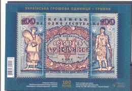 2018. Ukraine, Ukrainian Monetary Unit, Grivna,  S/s, Mint/** - Ucraina