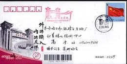CHINA CHINE CINA HELONGJIANG SUIFENHE TO HELONGJIANG  QIQIHAR COVER WITH ANTI COVID-19 INFORMATION - 1949 - ... People's Republic