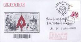 CHINA CHINE CINA HUBEI WUHAN TO HELONGJIANG  QIQIHAR COVER WITH ANTI COVID-19 INFORMATION - 1949 - ... People's Republic