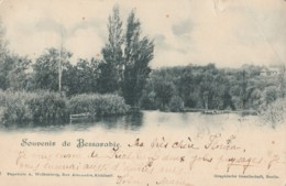 Moldova - Bessarabie - Prut River - Moldova