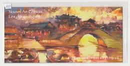 """FRANCE - Bloc Souvenir N° 123 - Neuf Sous Blister - """" Nouvel An Chinois - Les Douze Signes """" - - Sheetlets"""