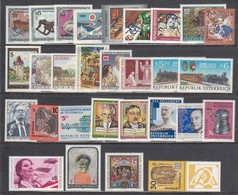 Austria 1994 - Jahrgang Unkomplett (fehlt Nur Mi-Nr. 2143), MNH** - 1945-.... 2ª República