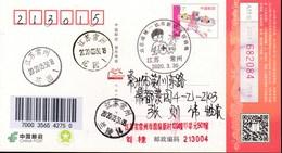 CHINA CHINE CINA POSTCARD JIANGSU CHANGZHOU  TO JIANGSU CHANGZHOU  WITH ANTI COVID-19 INFORMATION - China