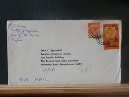 A13/317  LETTRE   NIGERIA  VENTE RAPIDE A 1 EURO - Nigeria (1961-...)