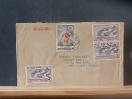 A13/318  LETTRE   NIGERIA  VENTE RAPIDE A 1 EURO - Nigeria (1961-...)