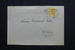 FRANCE - Enveloppe De Paris Pour La Suisse En 1886, Affranchissement Sage 25ct - L 62136 - Storia Postale
