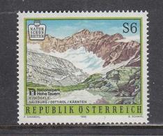 Austria 1996 - Naturschoenheiten(15), Mi-Nr. 2183, MNH** - 1945-.... 2ª República