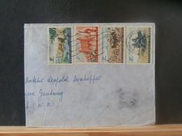 A13/326 FRAGMENT DE LETTRE   MALI  VENTE RAPIDE A 1 EURO - Mali (1959-...)