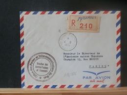A13/327  LETTRE   MALI  VENTE RAPIDE A 1 EURO - Mali (1959-...)