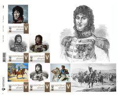 Ukraine 2019, Napoleon Bonaparte Marshal Joachim Murat, Sheetlet Of 6v - Ucraina