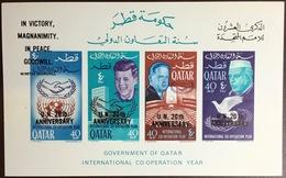 Qatar 1966 United Nations 20th Anniversary  Minisheet MNH - Qatar