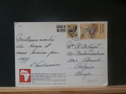 A13/352 CP KENYA  VENTE RAPIDE A 1 EURO - Kenia (1963-...)