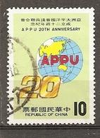 Taiwan APPU Obl - 1945-... Republiek China
