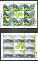 MONTENEGRO  2012,EUROPA CEPT,,VISIT,TURISMUS,MI NO 310-11,SHEET,MNH - Europa-CEPT