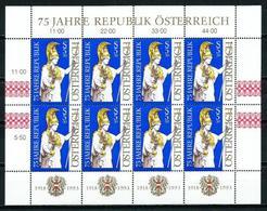 Austria MP-1941 Nuevo - Blocs & Hojas