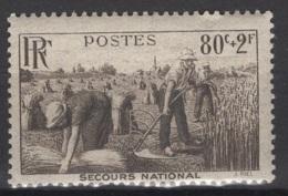 France: 1940. Y&T  N° 466 **, MNH, Neuf(s). Cote Y&T 2020 : 4,50 € - France