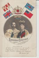 ENTENTE CORDIALE SOUVENIR DE LEUR VISITE OF THE CORONATION MAJESTIES KING GEORGE V-MARY QUEEN ENGLAND 22 JUNE 1911 - Koninklijke Families
