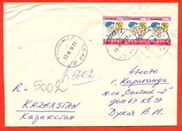 Romania 2000. Registered Envelope  Passed The Mail. - Covers & Documents