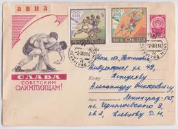 Urss Cccp Ussr Postal Stationery Entier Postal Illustré 1960 Sport Lutte Jeux Olympiques Rome Basket-Ball Athlétisme - Verano 1960: Roma