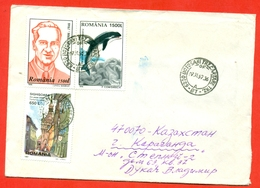 Romania 1997. The Envelope  Passed The Mail. - Covers & Documents