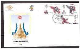 Indonesia 1998 FDC ASEAN Games Karate Defence Taekwondo - Indonesia