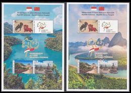 Indonesia - Indonesie New Issue 13-04-2020 (2 Mini Vel) - Indonesia