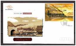 Indonesia 1998 FDC Transportation Train Steamloc S/S - Indonesia