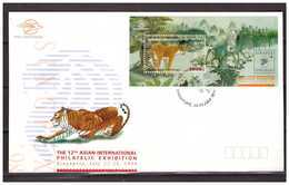 Indonesia 1998 FDC Philatelic Exhibition Singapore Tiger S/S - Indonesia