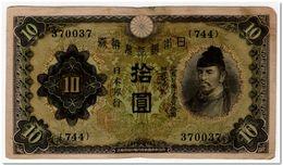 JAPAN,10 YEN,1930,P.40,VF-XF - Japan