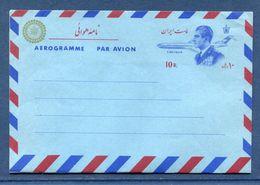 Iran - Aérogramme - Par Avion - Iran