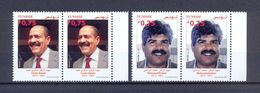 Tunisia/Tunisie 2020 - Motherland & Republic Martyrs : Chokri Belaïd - Mohamed Brahmi - Pair Of Stamps - MNH** - Tunesië (1956-...)