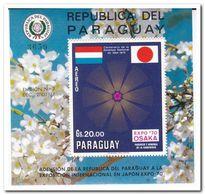 Paraguay 1970, Postfris MNH, World Expo Osaka, Blossom - Paraguay