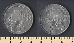 Greece 100 Drachmes 1988 - Greece