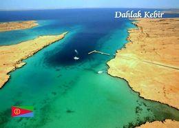Eritrea Dahlak Kebir New Postcard - Eritrea