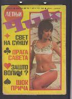 MAGAZINE CIK, SERBIAN, 12X9 Cm, 1968/31, EROTICA, STRIP BETMAN ** - Slav Languages