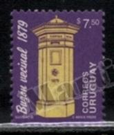 Uruguay 1995 Yvert 1558, Definitive Set, Post. Mailbox - MNH - Uruguay