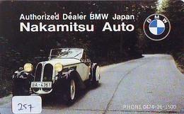 TELEFONKARTE JAPAN * BMW (257) Phonecard  * VOITURE * AUTO * CAR * Telecarte JAPON - Auto's